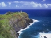 Kilauea Point Lighthouse on Kaui Island, Hawaii